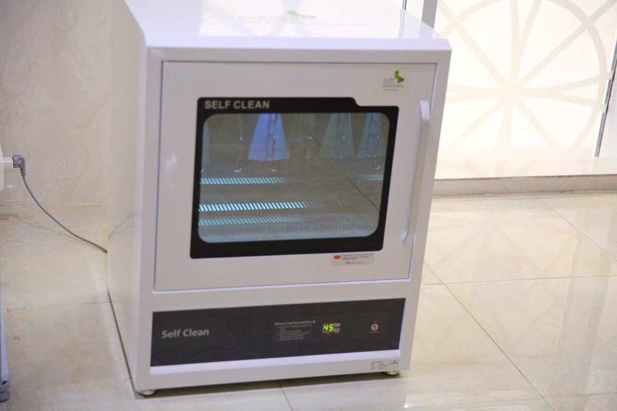 شؤون الحرمين:  توفير جهاز لتعقيم الكتب والمخطوطات بواسطة الأشعة فوق البنفسجية.  -