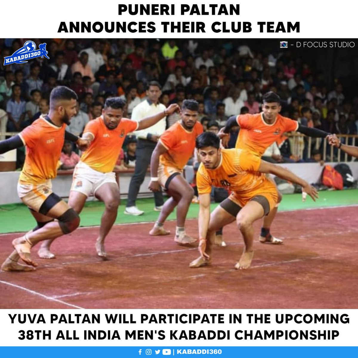 Catch the young brigade of Yuva Paltan in action as the tournament will be shown live on D Focus Sports YouTube Channel! 😍  #YuvaPaltan #38thAllIndiaMenKabaddiChampionship #Kabaddi360 #Kabaddi