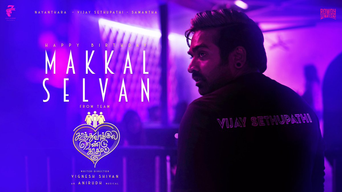 #HappyBirthdayvijaysethupathi #MakkalSelvan   Wishing you a year filled with more crazy experiences, with amazing characters and extraordinary movies !   Love you @VijaySethuOffl Herovae 🤗🤗😇😇😍😍   Waiting to resume second schedule  Come soon 🔜❤️❤️🙏🏻🙏🏻😇😇😇