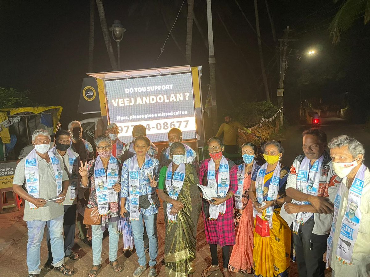 St Andre's Residents agree that Goa needs change! Many of them joined AAP after the #VeezAndolan meeting