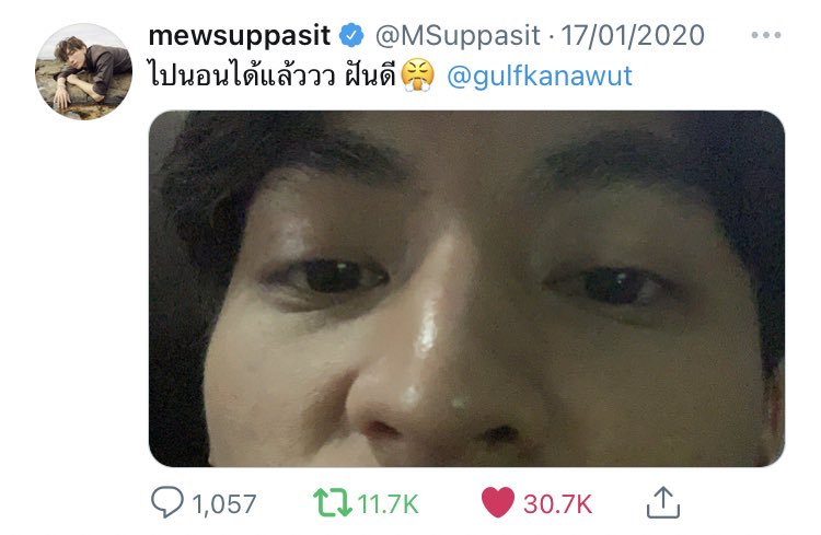 Replying to @gulfkies: one year ago today 🥺🥺