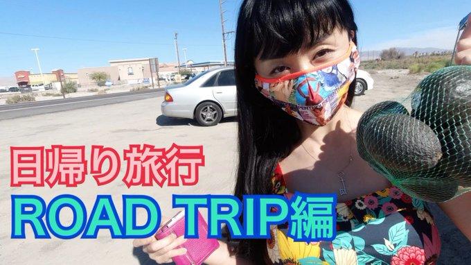 新しい動画でーす。チャンネル登録して見てね。 New episode has dropped! subscribe and enjoy😍  日帰り旅行~ロードトリップ編/One day Road Trip【アメリカ】