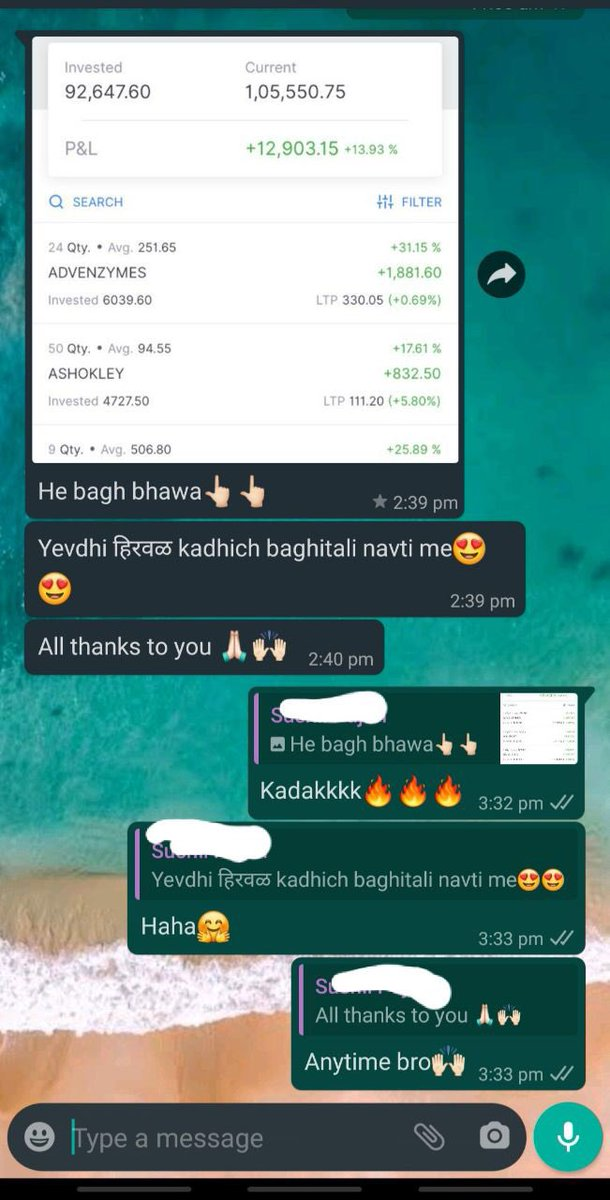 An honest feedback from a cousin, which simply made my day.  Don't get confused by looking at % gains.. it's a growth within a very short span, accounts for almost 80% XIRR !  Feels great when u get such messages!  #grateful #gratitude  #trustgodsplan  😇