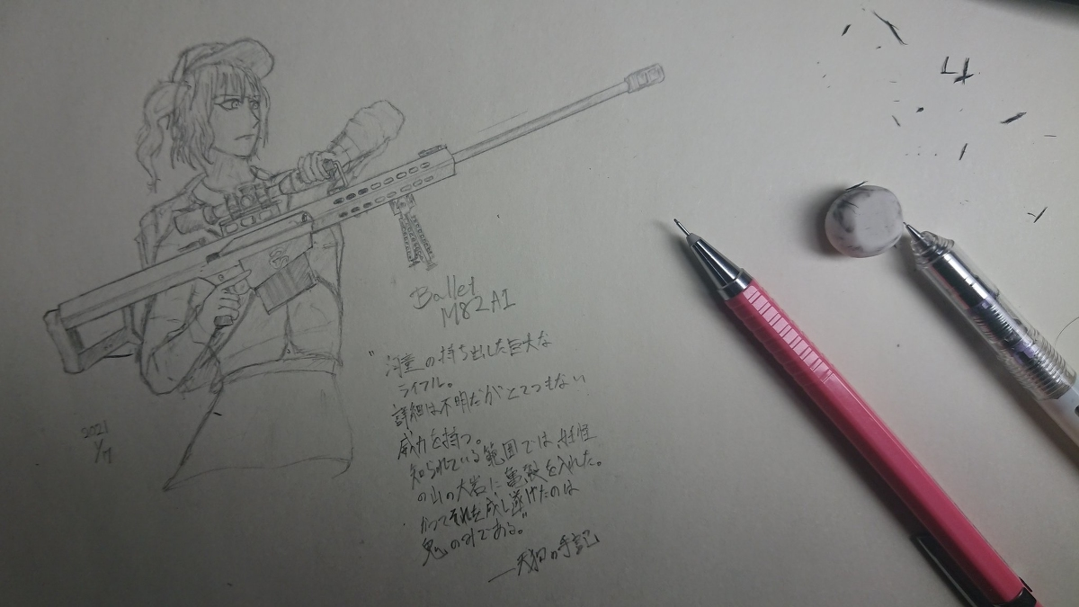 BIG GUN #東方武装化 #東方Project #東方 #アナログ #河城にとり #M82A1