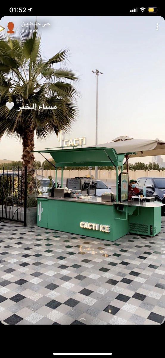 تغطية اليوم على حسابنا في #سناب_شات 📸 لمجمع ( يو ووك ) #جادة_الجامعة 😍 #شمال_الرياض طريق الأمير تركي الأول 📍