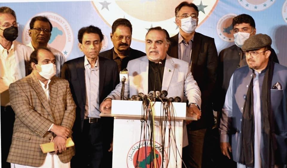 #Census2020 aik aur dhoka , aik aur sauda Karachi ka