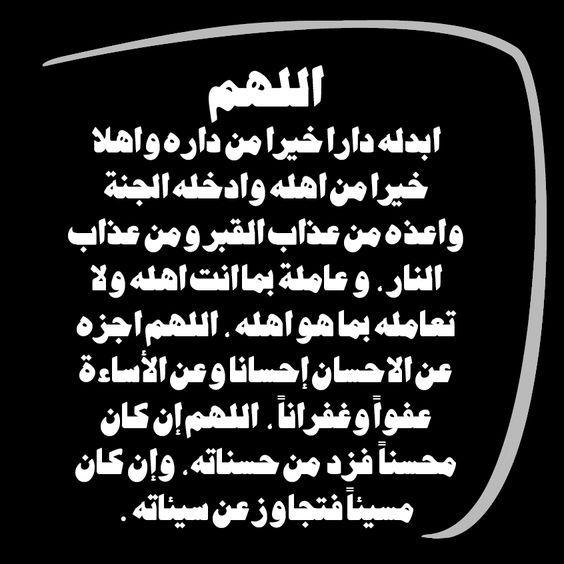 #يارب #اللهم