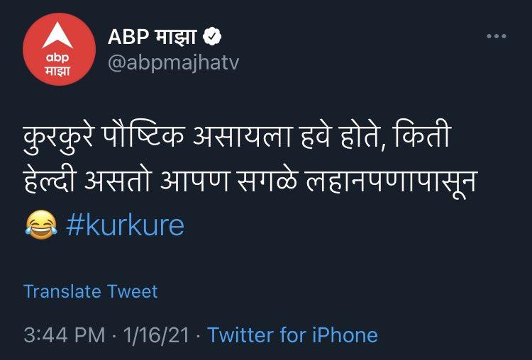 Dear @KurkureSnacks , Does this mean, #kurkure is unhealthy?   cc: @PepsiCo @PepsiIndia @Fritolay