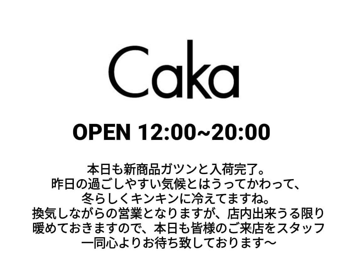 "Caka on Twitter: ""act2,Caka OPEN 12:00~20:00 本日も新商品ガツンと ..."
