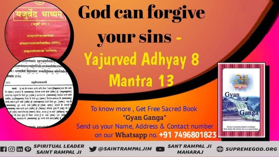 How can we escape from the cycle of birth and death ? One must find the true spiritual leader who provides true way of worship. Only then salvation is possible. @SaintRampalJiM is the only one who grants true way of worship and the true mantras of #SupremeGodKabir  #sundayvibes