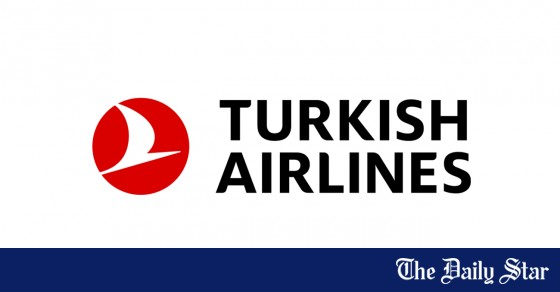 A mobile court at the Hazrat Shahjalal International Airport fined Turkish Airlines Tk 3 lakh for carrying three passengers without Covid-19 negative certificates. #turkishairlines