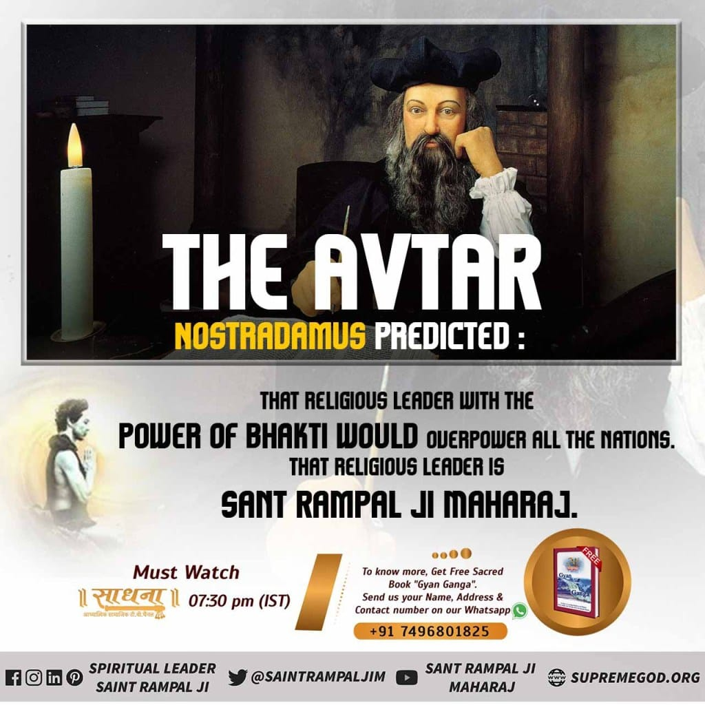 #GodMorningSunday  In The Kalyug, Satyug Will Bring,  there will be an identity of that saint and that he will sing the qualities of KavirDev, that Tarnahar saint will be in Haryana. @SaintRampalJiM Visit Satlok Ashram YouTube Channel #fridaymorning