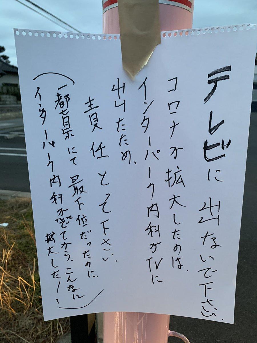 倉持仁さんの投稿画像