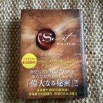 Image for the Tweet beginning: 届きました💖 読むのが楽しみです😆 #スピリチュアル #引き寄せの法則
