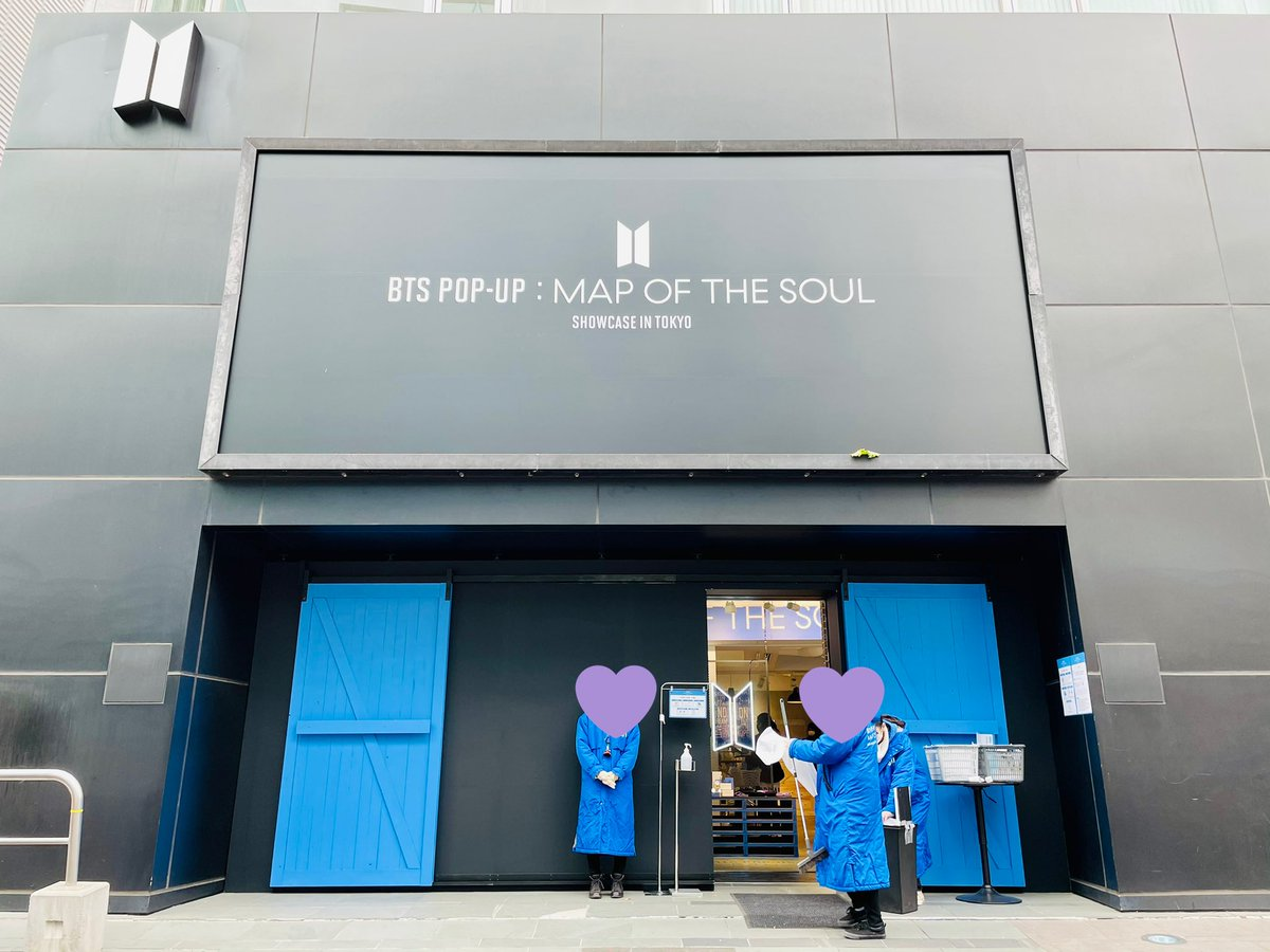 BTS POP-UP : MAP OF THE SOUL Showcase in TOKYO 来ました💙🎵 #BTS_POPUP #MAP_OF_THE_SOUL