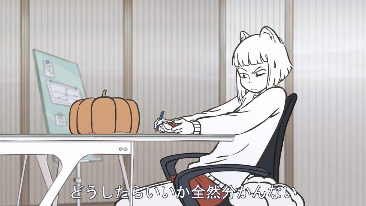 非人哉の九月ちゃんって パーツ選びのセンスが抜群で 基本白色だらけのキャラなのに フィギュアとかとの相性が滅茶苦茶良いよね もっと立体化しまくっても良いのよ そして日本でも人気になって 日本語版配信とかしても良いのよ