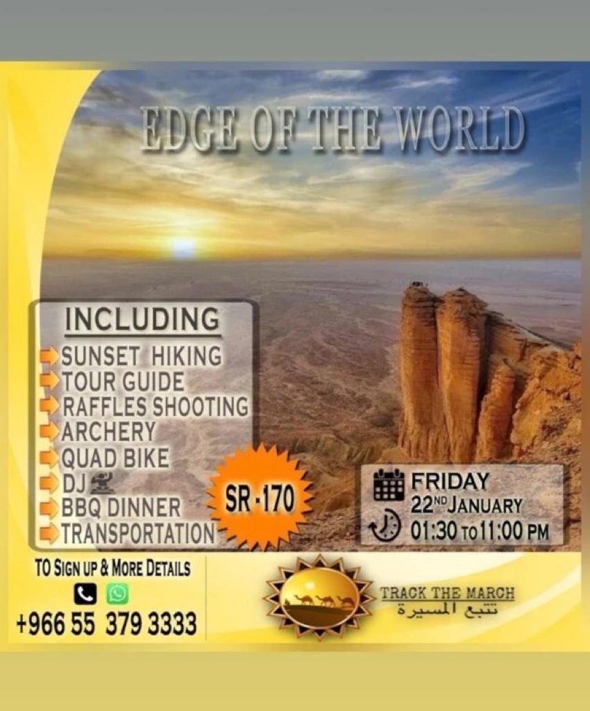 رحلة حافة العالم ١٧٠ريال شاملة جميع الخدمات النقل العشاء الفعاليات مشاهدة الغروب التصوير من الاعلى المشي على حواف طويق #الشتاء_حولك #شتاء_السعودية #حافة_العالم #نهاية_العالم #هايكنك #هايكنج #تتبع_المسيرة_لرحلات #طبيعة #مشي #edge #edgeoftheworld #track_the_march