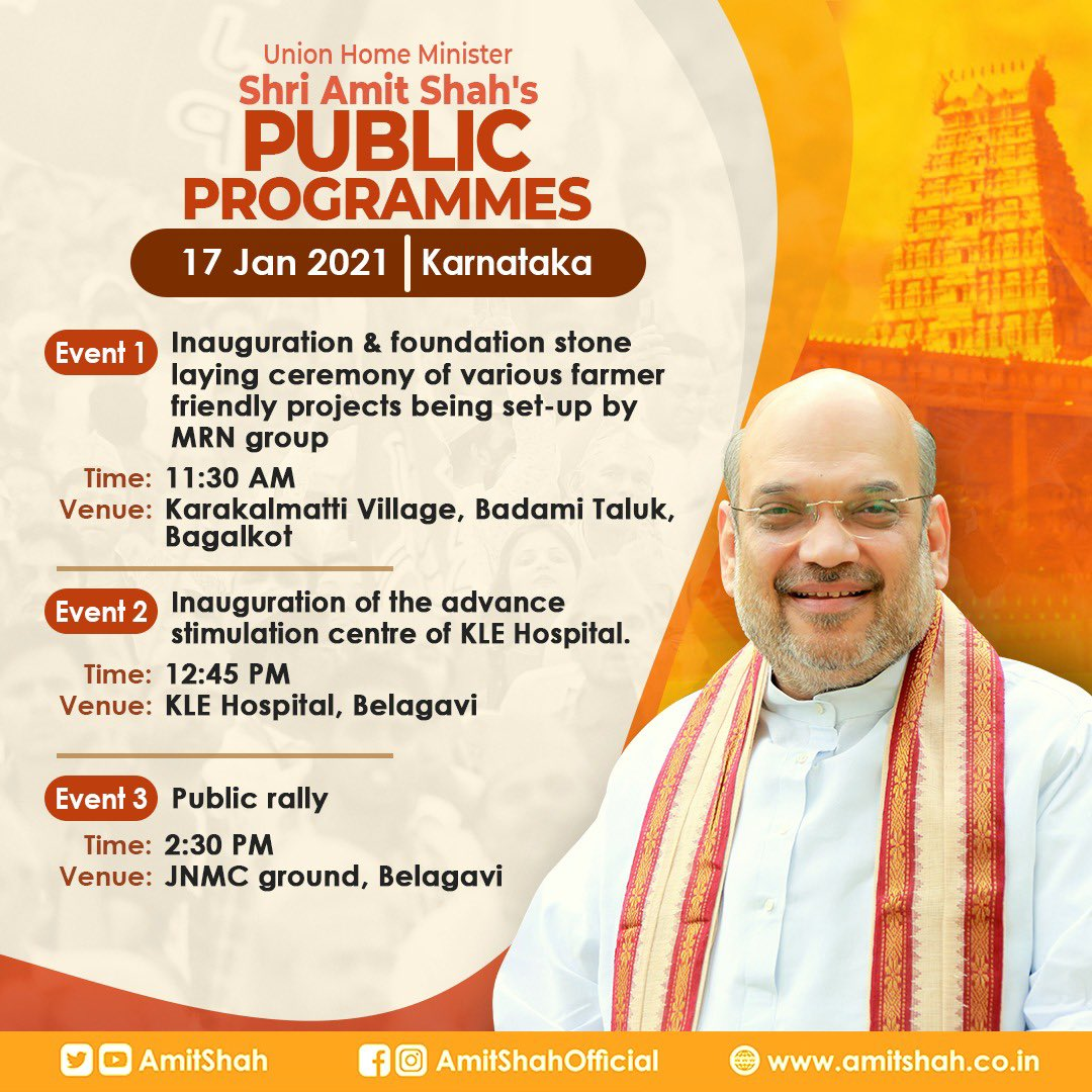 Replying to @AmitShahOffice: Schedule of Union Home Minister Shri @AmitShah's public programs in Karnataka today.