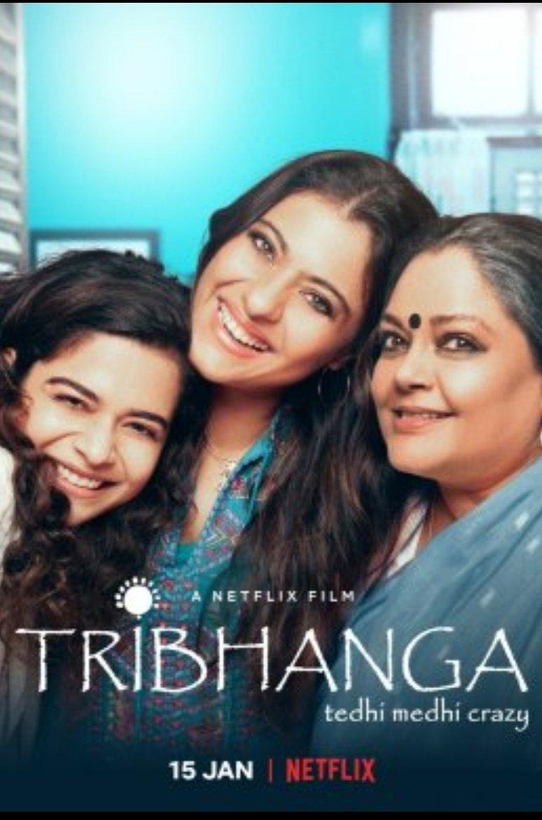 عودة جدا  قوية لكاجول  كفنانة.. الفيلم رسالة قوية معبرة دافئة  قصة 3 انكسارات ف 3 اجيال من النساء  ف عائلة مدهشة #Tribhanga