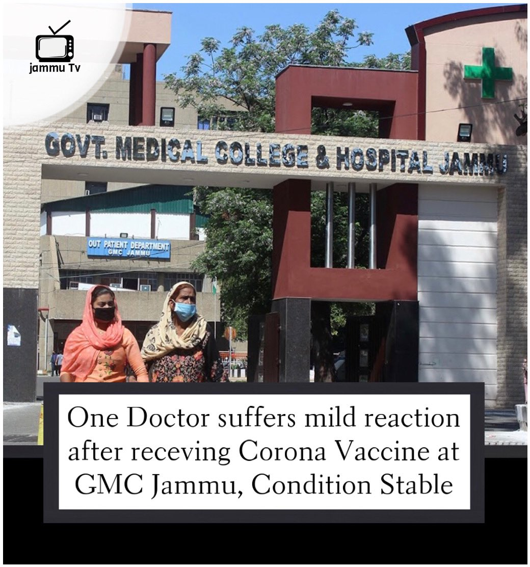 #BREAKING A 2nd Year PG Doctor suffers mild reaction after receving Corona Vaccine at GMC #Jammu yesterday. The Doctor is in stable condition and is kept under observation at the hospital, says Sources. #CoronaVaccine   #katra #bhaderwah #doda #kishtwar #udhampur #kathua