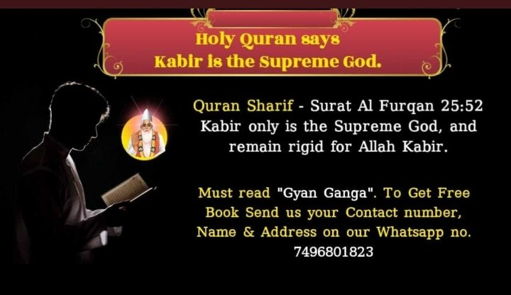 #SundayThoughts #SupremeGodKabir The Holy Quran proves that Allah is God Kabir. Surat-Furqani no. 25 rectangle 52 Kabir is the absolute Lord and Kabir stands firm for Allah.