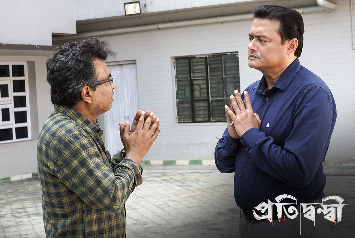 What turn will #DrBakshi and #SukumarSen's relationship take?    #Pratidwandi #RunningSuccessfully #CinemasAreBack   @a_pratyush @neosurya100 #SaswataChatterjee  @ActorRudranil @iamsaaurav @sayani06