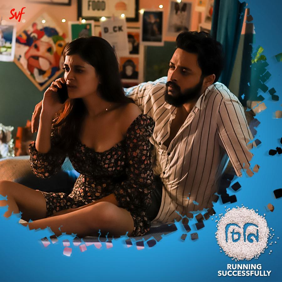 জীবন কি সব সময় smooth-sailing হয়?   Book your tickets for #Cheeni now:   Film running successfully in theatres. #CinemasAreBack  @madhumitact @AdhyaAparajita @iamsaaurav @talkmainak
