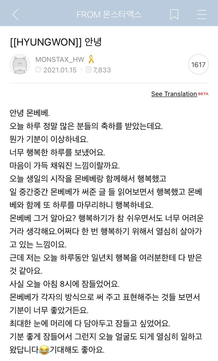 Fancafe update 🐢  He wrote us a letter, I swear I felt so happy and grateful after reading it  I love him so much 💜  ෆ Trad. Spanish ෆ Trad. Inglish
