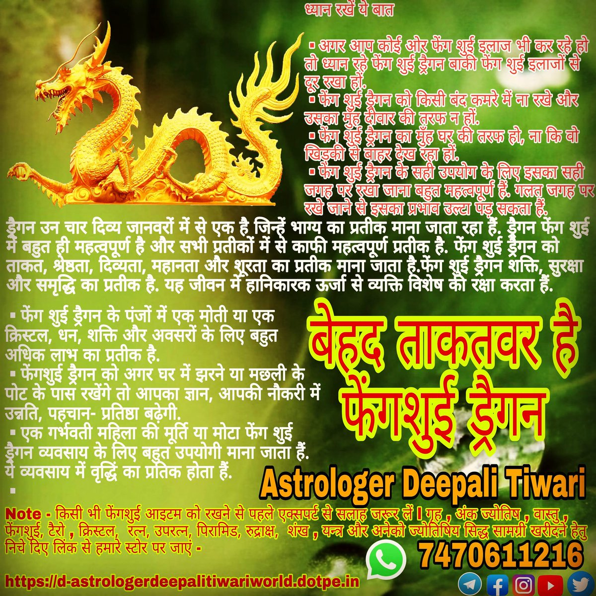 #astrologerdeepalitiwari #earthquake #AskTheExperts  #farmersrprotest #MotivationalQuotes #sundayvibes #VaccinationDrive #fengshuidragon #fengshui #vastutips #Numerology #tarotcardsreading #astrology #vedicjyotish #crystalastrology #palmistry #blackmagic #paranormal #facereading