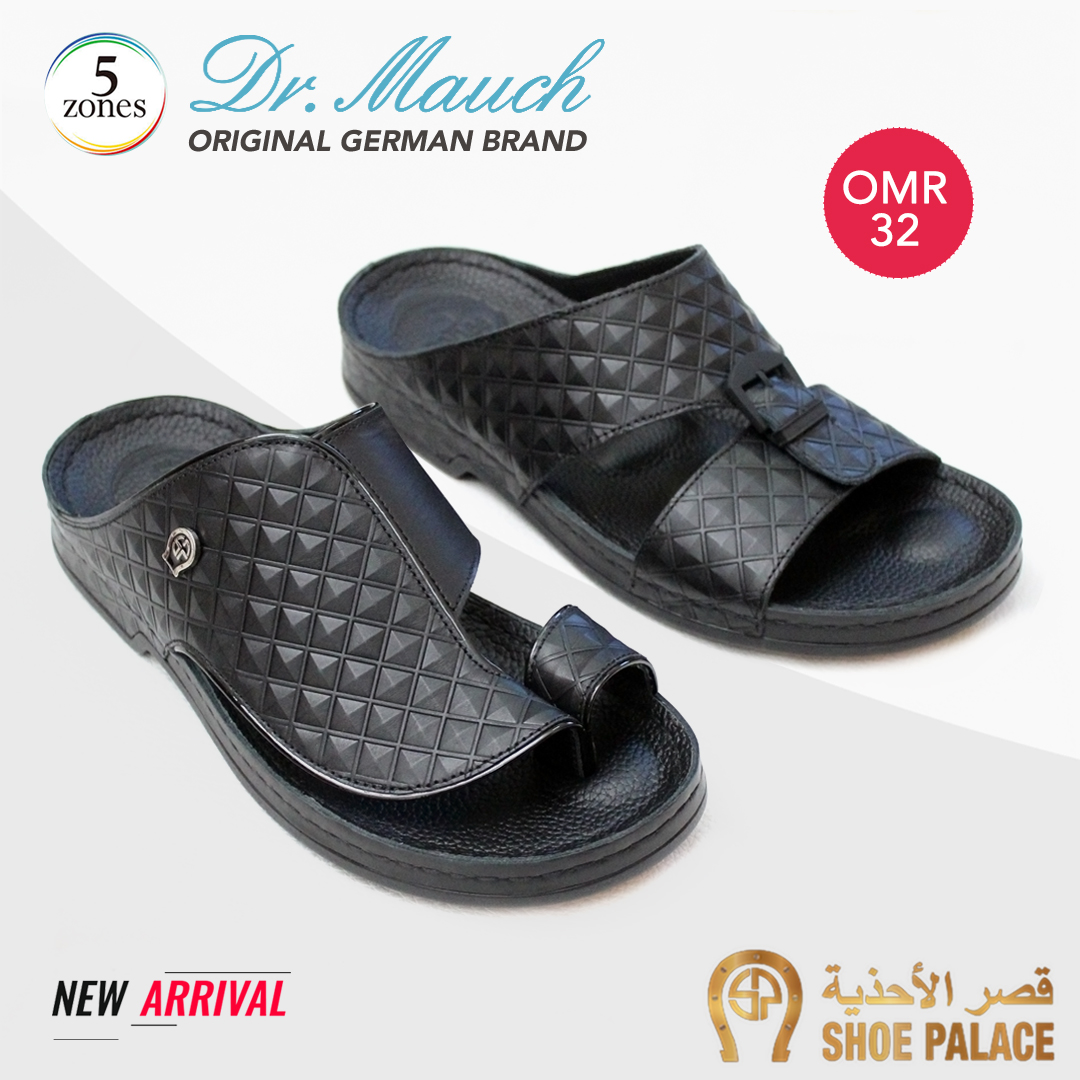 Dr. Mauch collection is available in a variety of colors with the famous medicated comfortable insole. SHOE PALACE exclusive. #oman #shoes #mensfashion #fashion #followfriday #followback #giveaway #crypt #photography #ThankFull #fridayfeeling #muscat #shoepalace
