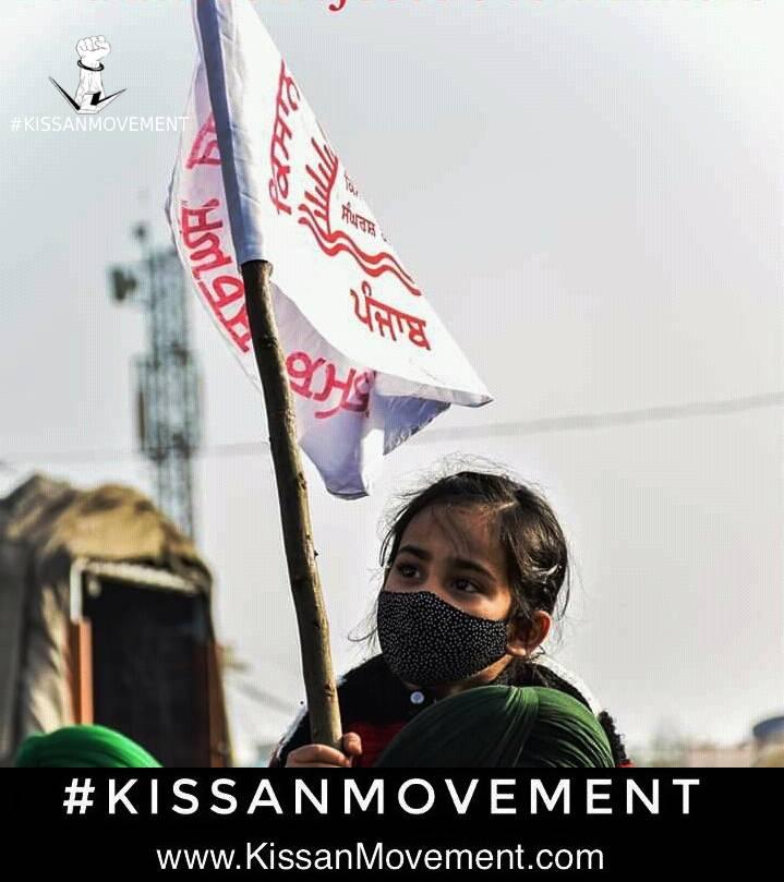Our fight is for the future.  #kissanmovement #farmersprotest #supportfarmers#farmersbill #farmersbill2020 #farmerbill #instagram #instagood #photooftheday #instadaily #picoftheday #inspiration #instamood #kissanektajindabad #kissanunionzindabaad #kissanmajdoorektazindabad