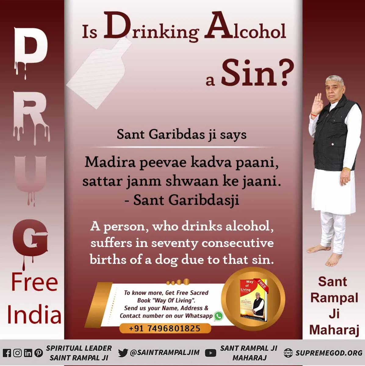#SaturdayMotivation  WEATHER INTOXICANTS IS OF ALCOHOL, HEMP, OPIUM, HEROINE ETC,  IT WILL BECOME A CAUSES OF YOUR TOTAL DESTRUCTION. @SaintRampalJiM For More Information Visit Satlok Ashram YouTube Channel #GodMorningSaturday #SaturdayMorning