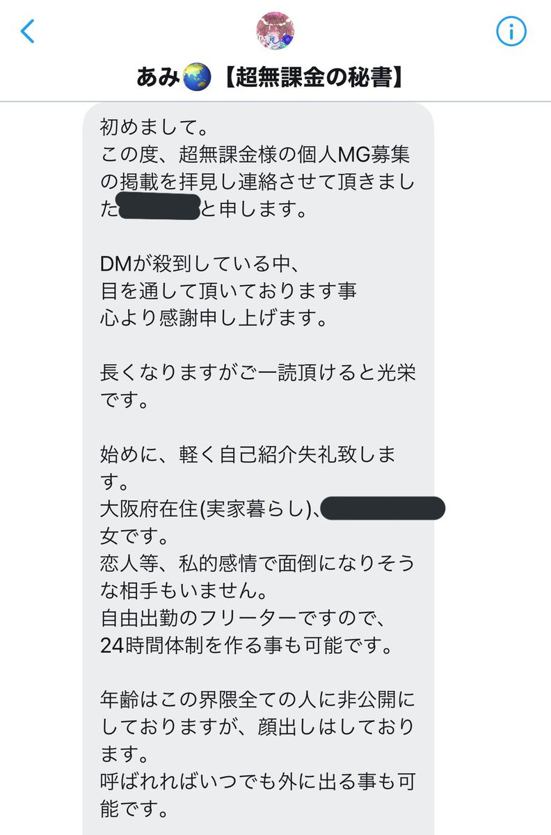 あみ Αd
