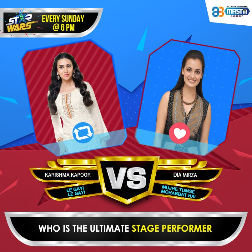 @mastiiitv #StarWars Who is the ultimate Stage Performer? 🔄 for #KarishmaKapoor or ❤️ for #DiaMirza