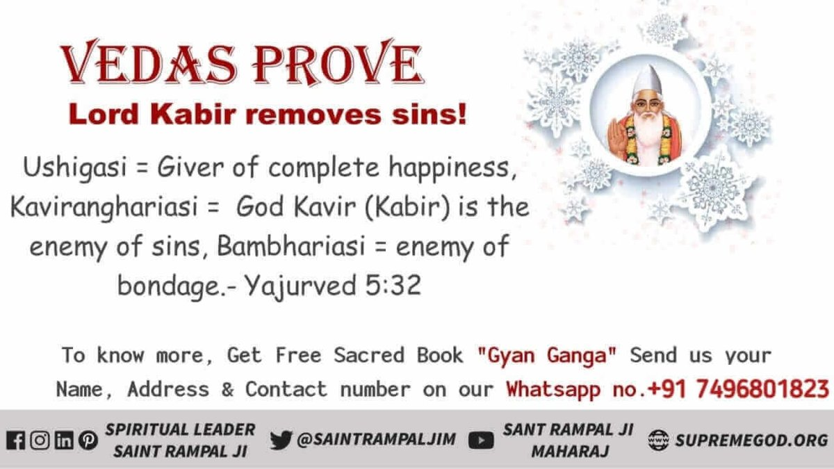 #SundayThoughts #GodMorningSunday #SundayMotivation God Kabir Sahib is the destroyer of sins The Yajurveda chapter 8 mantra 13 states that God can destroy sin. @SaintRampalJiM The sins of the devotee who take sermon and stay in dignity are destroyed by Saint Rampal Ji Maharaj Ji