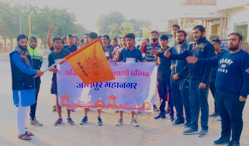"""युवा दिवस के उपलक्ष में आयोजित """"वॉरियर्स 2k21"""" कार्यक्रम की श्रृंखला में आज """"Run For Warriors"""" मैराथन दौड़  का आयोजन किया गया।  मैराथन दौड़ को प्रान्त संगठन मंत्री श्री @PuranShahpura ने  ध्वज लहराकर शुरू किया गया..! #Warriors2K21 #ABVPJodhpurPrant #ABVP #SwamiVivekanandaJayanti"""