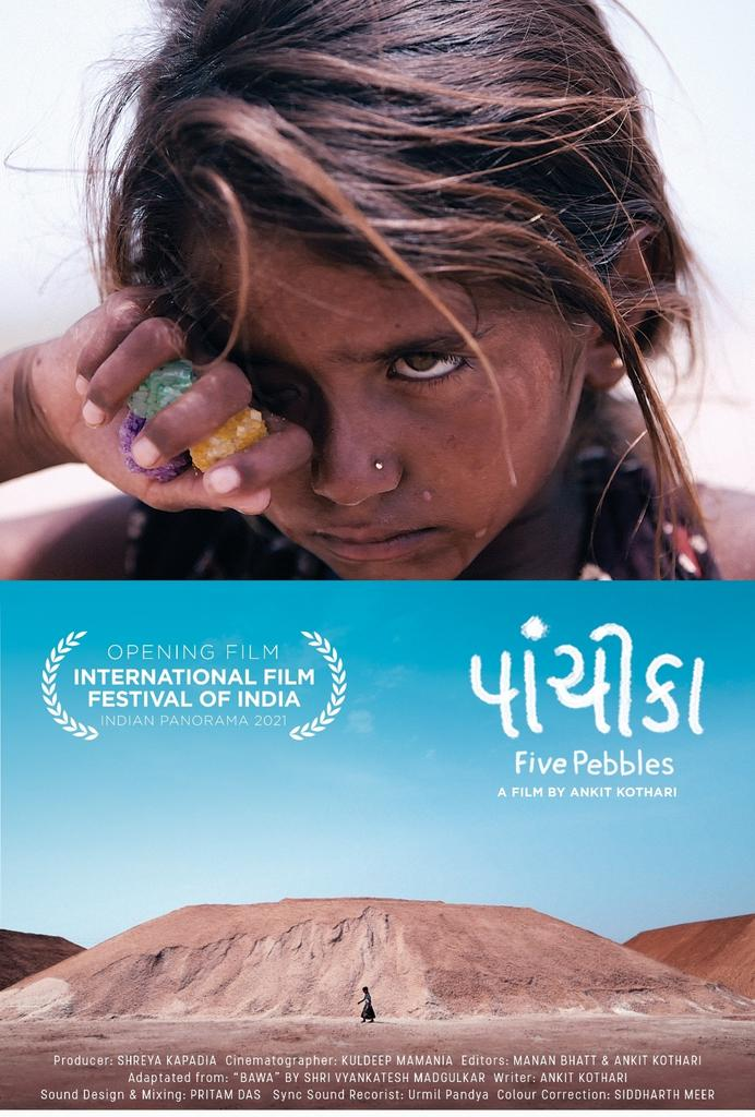 "Flagship Indian Panorama Section inaugurated at #IFFI51  ""Saand Ki Aankh"" screened as opening feature film  Gujarati film ""Paanchika' opens Non-feature film section  📘"