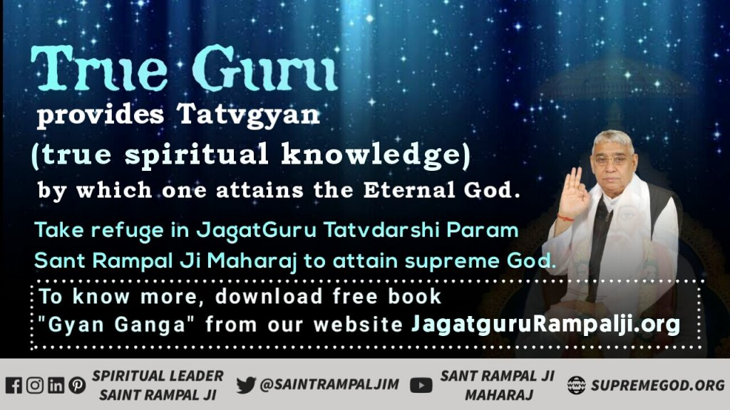 True worship can end the cycle of birth and death  True worship given by @SaintRampalJiM can grant us salvation 🙇♀️🙏🏻  ⚘ Sadhna Tv At 7:30pm  ⚘ Visit Satlok Ashram YouTube Channel  #SundayThoughts