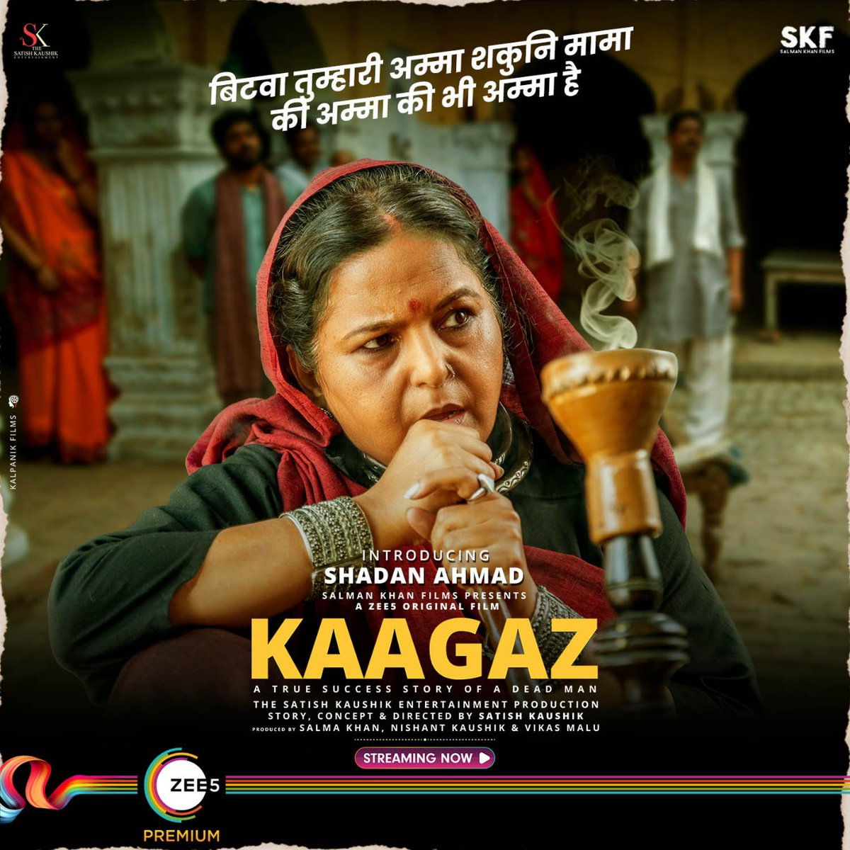 """Thank You Shadan Ahmad for being such an important part of #Kaagaz. You played the character of """"Chachi"""" so convincingly and brilliantly considering it's your debut screen appearance. Wishing you a bright and shinning future ahead 🙏🏻😊 @shadana37342019"""