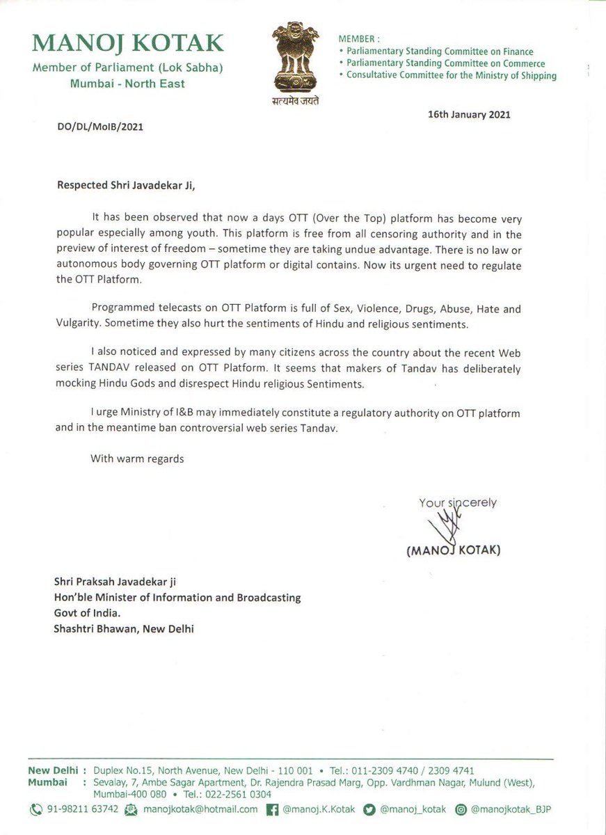 My letter to Hon.minister @PrakashJavdekar ji regarding regulation of the OTT platforms