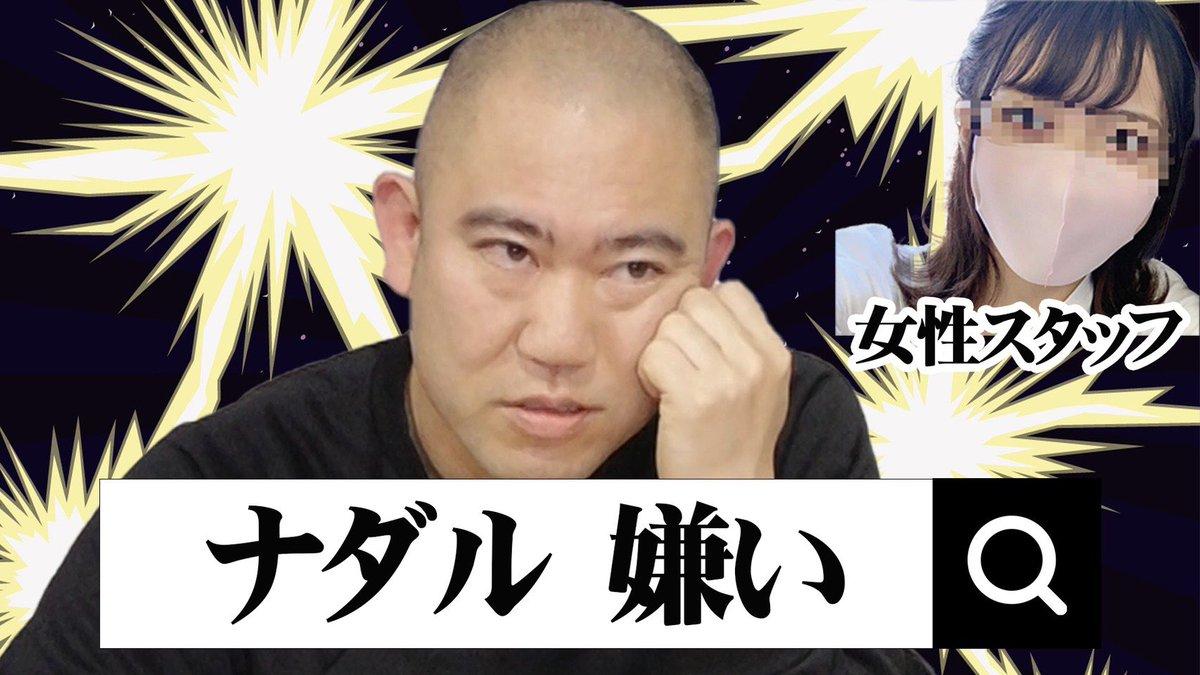 富永 コロチキ