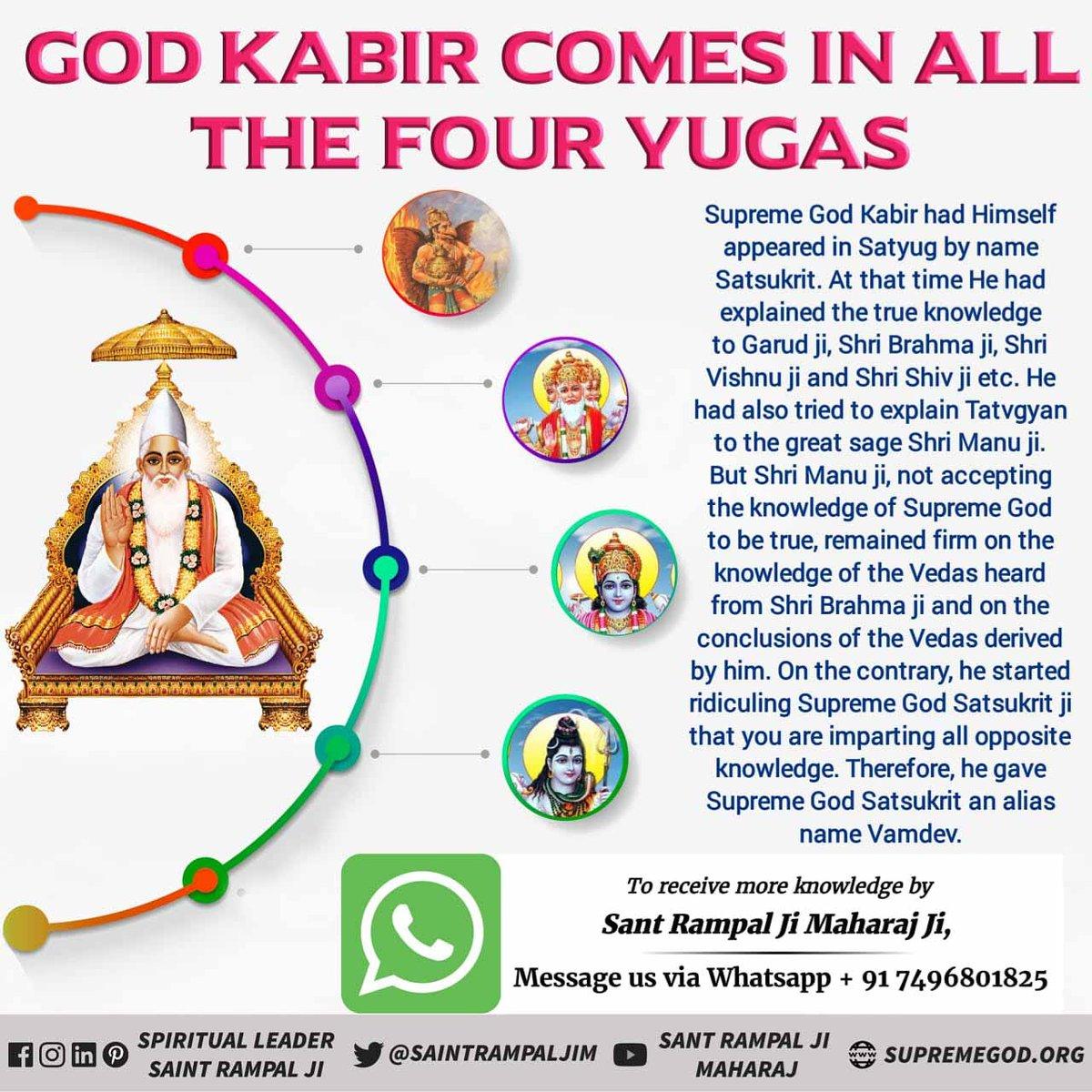#SundayThoughts  GoD KABIR Comes lN ALL The FoUR Yugas  #SupremeGodKabir अधिक जानकारी के लिए Sant Rampal Ji Maharaj Youtube Channel पर Visit करें।