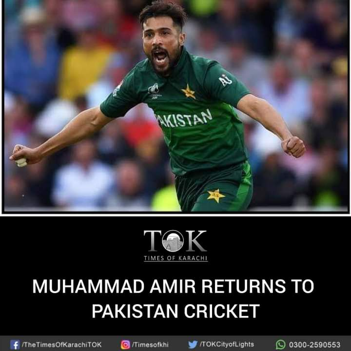 Self respect to #amir after he took his retirement back #PAKvSA