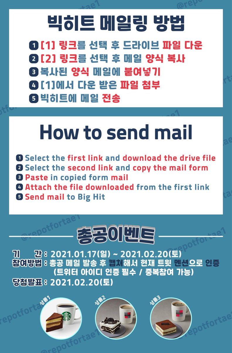 🚨Mail to BH🚨  📁Contents(내용) - Twitter 784p / 72 accounts - DC Inside 7387p   ⭕️[1] 파일 다운 링크 (file down)👇🏻 🔗  ⭕️[2] 메일 발송 양식 (Mail form)👇🏻  🔗KR)   🔗ENG)   ⭕️전송방법 참고(How to Send Mail)👇🏻