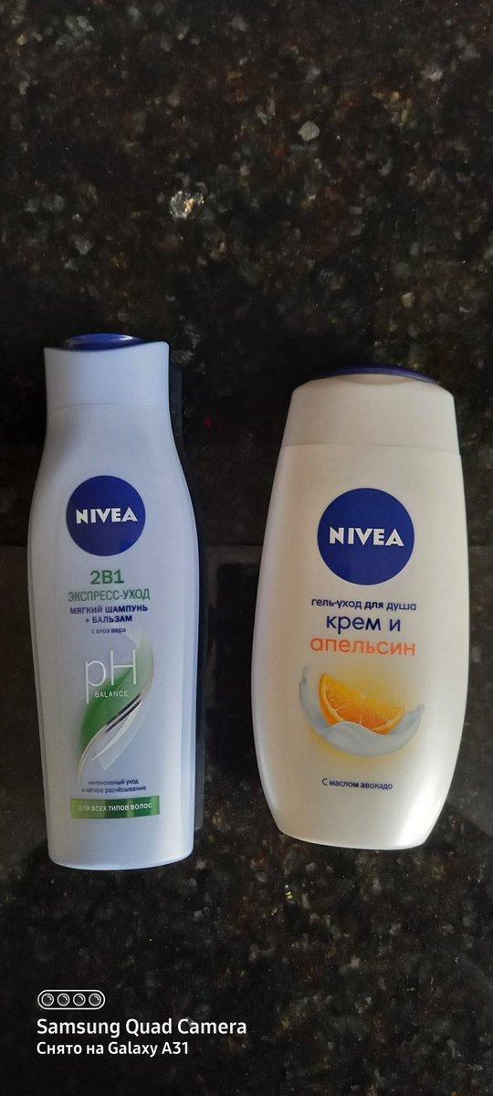 Буду пробовать #Nivea