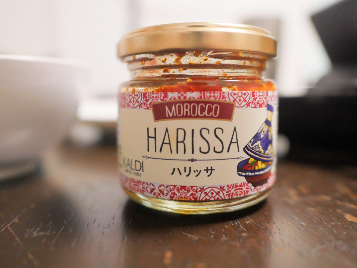 餃子 ハリッサ