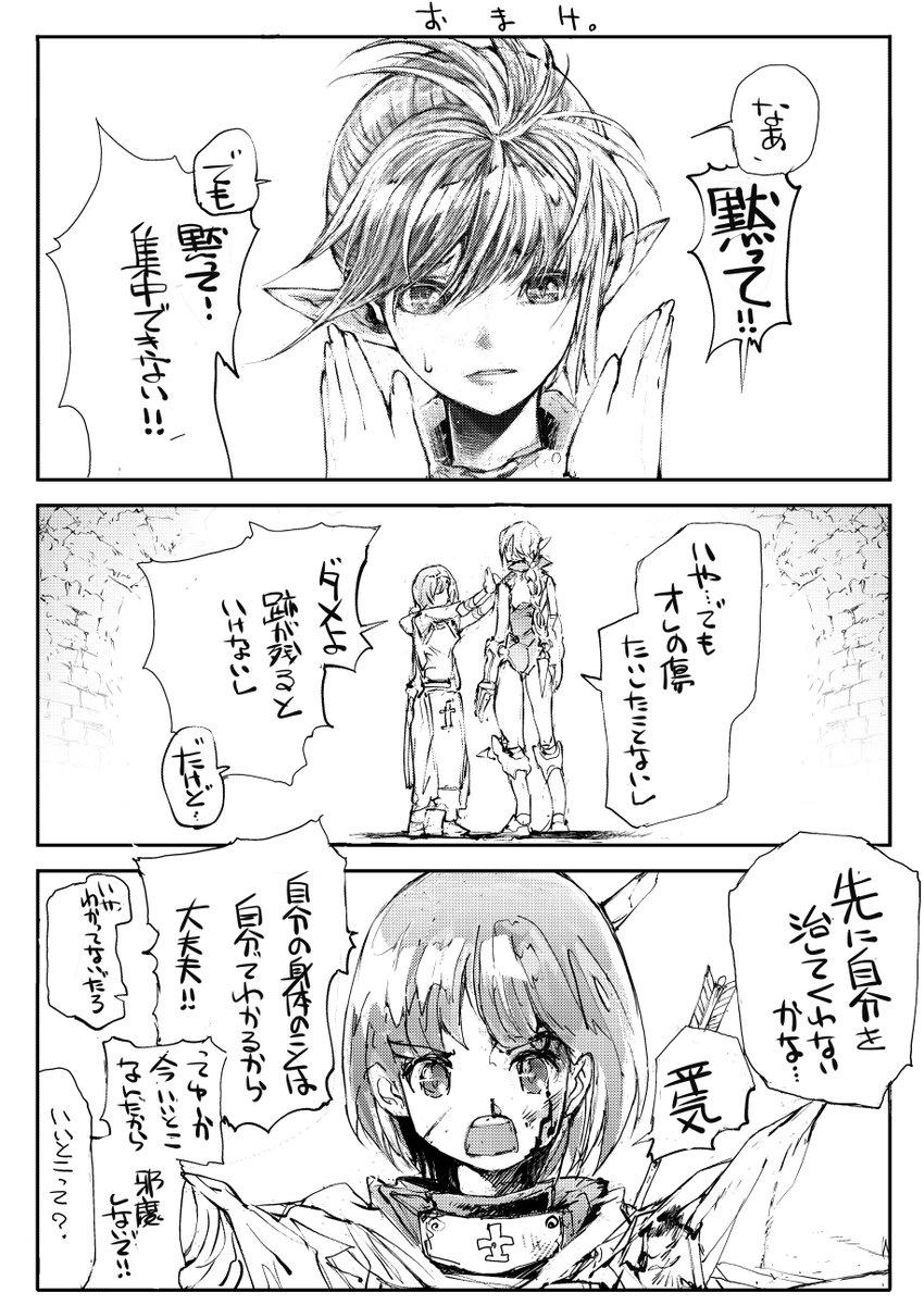 に 便利 屋 異 斎藤 さん 行く 世界