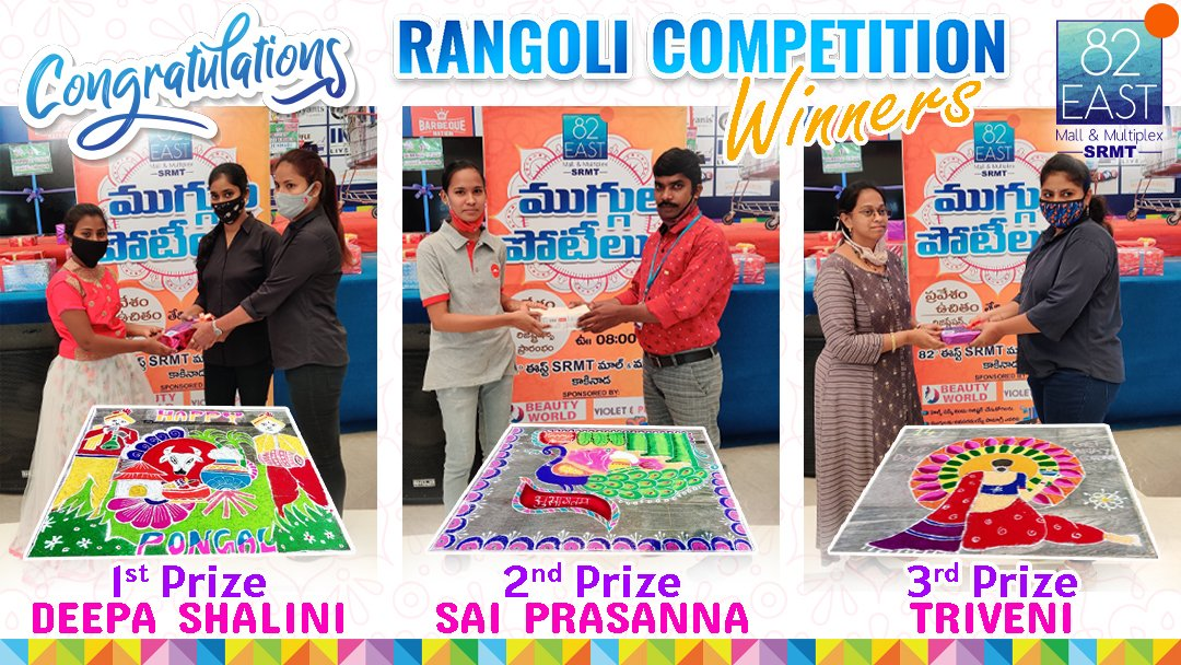 Hearty Congratulations! Rangoli competition winners.  Thank you so much for participating.  #82east #srmtmall #srmt #kakinada #rangolicompetition #pongal #festival