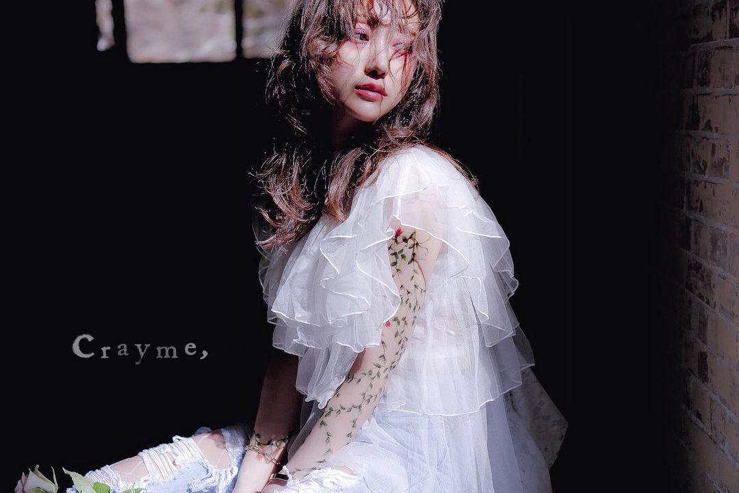 @#菅野結以: 今日 2021年1月16日で #Crayme, というブランドを立ち上げ ...    #yuikanno #菅野結以 #10thanniversary #KannoYui #YuiKanno