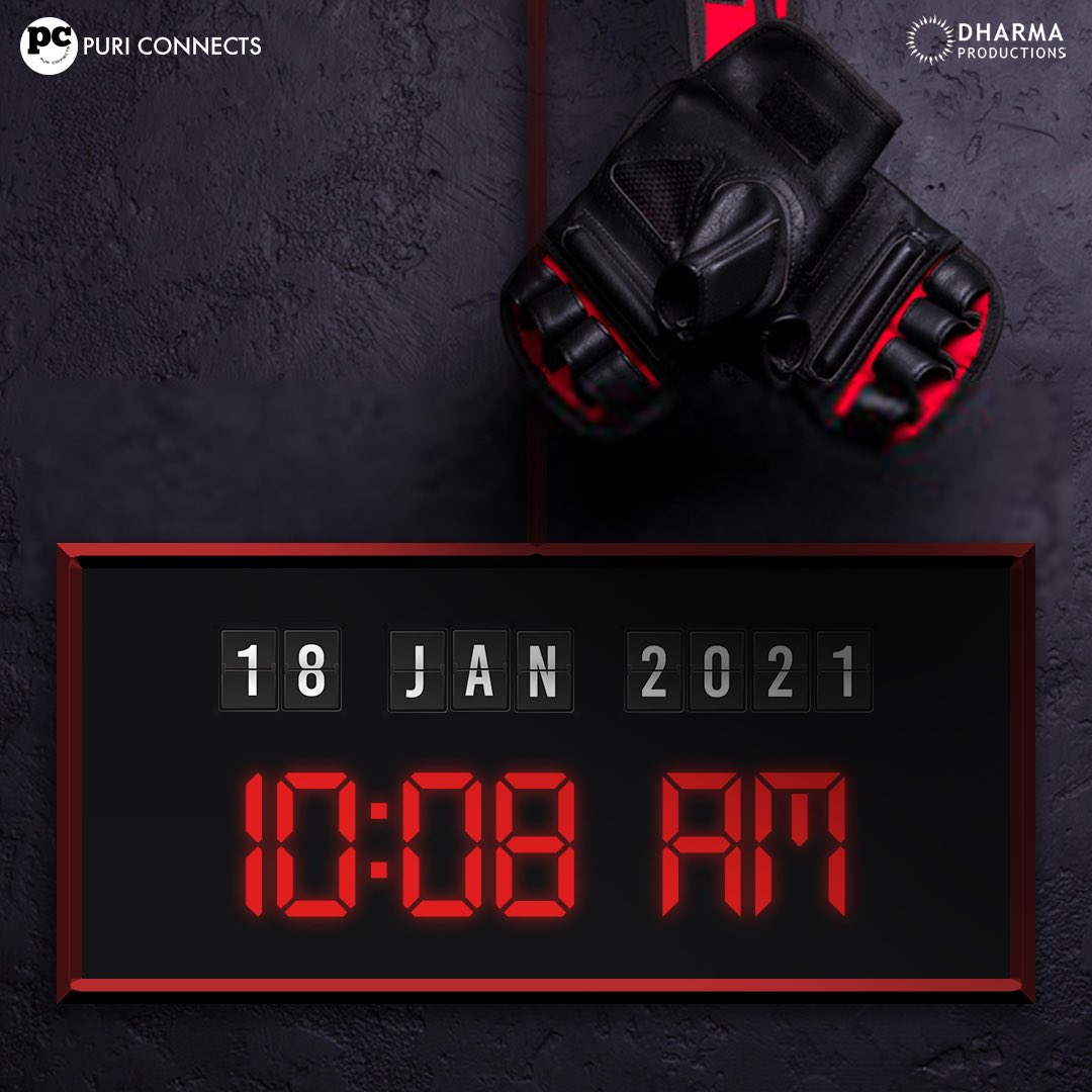 It's time to re-load the knock out  punch!💥  Mark the date & time because it's going to be BIG! #StayTuned